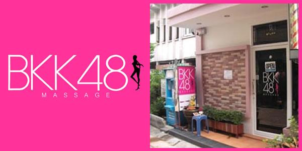 インド・ムンバイにAKBの新グループ「MUN48」が誕生  [741292766]->画像>130枚
